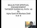 7-Sura Al-Fath  By Agha Ali Murtaza Zaidi - Urdu