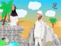 Abdul Bari Muslims Islamic Cartoon for children - Wo ek hi Allah hai - Islamic Song nasheed - Urdu