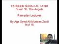 09-Sura Al-Fatir- By Agha Ali Murtaza Zaidi-Urdu