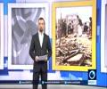 [09 Dec 2015] Several killed in Saudi bombing of Yemen's Dhamar province - English