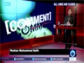[12 Dec 2015] Comment - Which country is buying oil from ISIL? - English