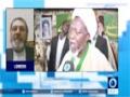 [14 Dec 2015] Many killed in Nigerian army attack on house of top Shia cleric Ibrahim Zakzaky - English