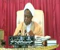 [04] Tafseer Al-Quran - shaikh ibrahim zakzaky - Hausa