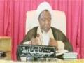 Nahj Al-Balagha - shaikh ibrahim zakzaky - Hausa