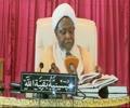 [06] Tafseer Al-Quran - shaikh ibrahim zakzaky - Hausa