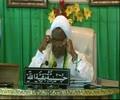 [12] Tafseer Al-Quran - shaikh ibrahim zakzaky - Hausa