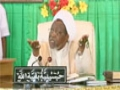 [14] Tafseer Al-Quran - shaikh ibrahim zakzaky - Hausa
