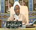 [22] Tafseer Al-Quran - shaikh ibrahim zakzaky - Hausa