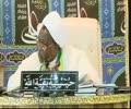[24] Tafseer Al-Quran - shaikh ibrahim zakzaky - Hausa