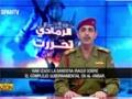 Detrás de la Razón - Terrorismo pierde en Irak - Spanish
