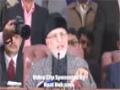 Dr Muhammad Tahirul Qadri\\\'s Anti Govt. and Anti-ISIS Address to National Students Conference - 3 Jan, 2016 - Urdu