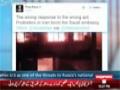 [03 January 2016] @ Q with Ahmed Qureshi - Saudi Arabia Executes - Urdu