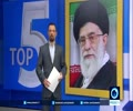 [19 Jan 2016] Iran's resistance led to removal of sanctions - English