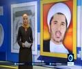 [25 Jan 2016] Bahrain's prosecutor questions jailed opp. leader over online