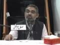 11 Jan 09- Zavia Part 2 -News Roundup by Agha Ali Murtaza Zaidi - Urdu