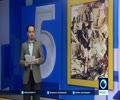 [17th March 2016] Saudi warplanes target civilian areas in Yemen | Press TV English