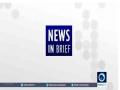 [6th April 2016] News in Brief 03:30 GMT | Press TV English