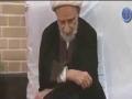 [01] Ayetullah Behçet\\\'in (ra) Hayatı [ Ayatollah Behcet \\\'s (ra)...
