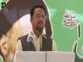 [Seminar:Yume Mustafa (S.A.W) 2016] Speech : Dr. Zahid Ali Zahidi - Urdu University | Urdu