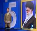 [20th April  2016] Iran leader: Hezbollah pride of Islamic world | Press TV English