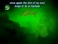 English Translated - Ayatullah Javadi Amoli - Quranic basis for Hussaini Movement 1 - Persian