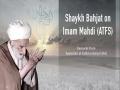 Shaykh Bahjat on Imam Mahdi (ATFS)   Farsi sub English