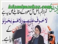[Short Clip]  شہید باقرالنمر نے وقت شہادت کیا کہا   استاد جواد نقوی - Urdu