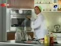 Cooking Recipe - Zinger Burger - Urdu