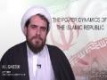 The power dynamics of the Islamic Republic | Farsi sub English