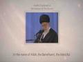 [03] Hadith Explanation by Imam Khamenei | Recitation of the Quran | Farsi Sub English