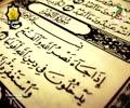 [Tarana] Buhat Nazdeek Hai Bait Ul Muqadas Teri Azadi | By: Tehrek e Azadi Al Quds Pakistan - Urdu