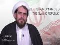 Sacred Defence: The Armies of the Islamic Republic | Farsi sub English