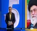 [3rd July 2016] Iran Leader dismisses talks with US on Syria | Press TV English