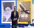 [3rd July 2016] Iran will never forget the shooting down of passenger plane by US | Press TV English