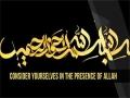 Consider yourselves in the presence of Allah   Imam Sayyid Ali Khamenei - Farsi sub English