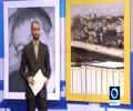 [6th August 2016] SIsrael to further tighten Gaza\\\'s siege | Press TV English