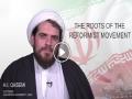 The roots of the Reformist Movement in the Islamic Republic of Iran | Farsi sub English