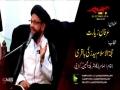 [02] Topic: Irfan-e-Ziyarat | H.I Syed Zaki Baqri - Muharram 1438/2016 - Urdu
