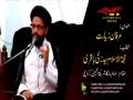 [09] Topic: Irfan-e-Ziyarat | H.I Syed Zaki Baqri - Muharram 1438/2016 - Urdu