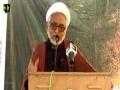 [Youm-e-Hussain as] H.I Mirza Yousuf Hussain - Federal Urdu University karachi - Muharram 1438/2016 - Urdu