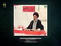 اُمّتِ مسلمہ تشنہِ شہید باقر الصدرؒ   Urdu