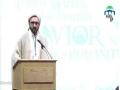 [MC 2016] Closing Ceremony by H.I. Shamshad Haider - 7th Aug 2016 - English