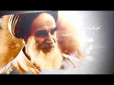 Labbayk ya khomeini - Mehdi Rasuli | Farsi-Arabic sub