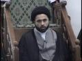 Maulana Nabi Raza Abidi - Imam Zainul Abideen a.s. - English and Urdu