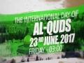 [Quds Day 2017] KARACHI, Pakistan Promo | Silence is not an option | English