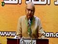 [Al-Quds Conference 2017] Speech : Janab Muzaffar Hashmi - Mah-e-Ramzaan 1438 - Urdu