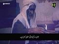 امیرالمومنین حضرت علیؑ کی حکومت کی خصوصیات |Farsi sub Urdu