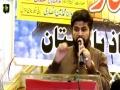 [Al-Quds Seminar 2017] Speech : Ali Hussain Naqvi - Mah-e-Ramzaan 1438 - Urdu