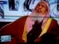 Sunnis Love Imam Hussain and These Saudis Love Yazid - Arabic