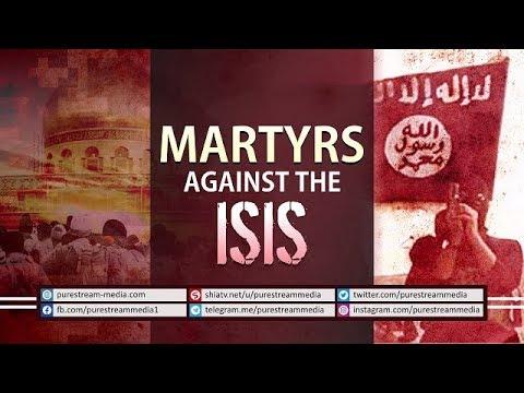 Martyrs against the ISIS | Leader of the Muslim Ummah | Farsi sub English